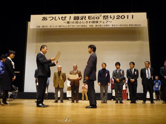 2011-umisakura_090.jpg