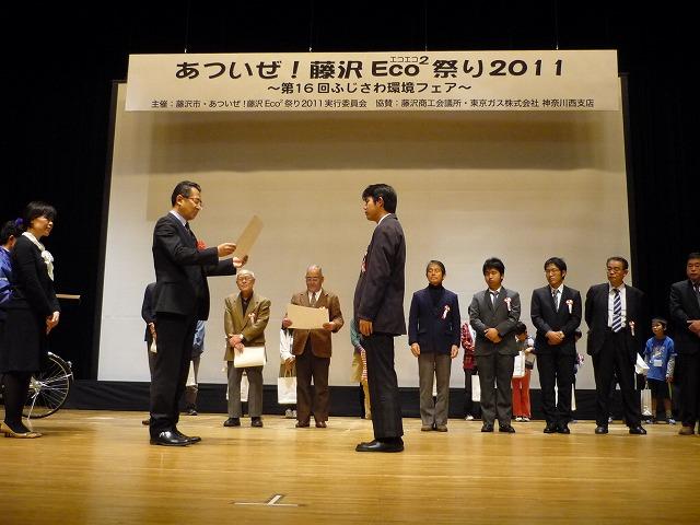 2011-umisakura_091.jpg