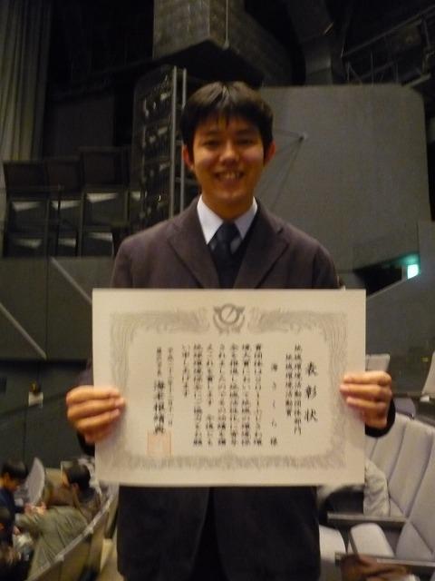 2011-umisakura_100.jpg