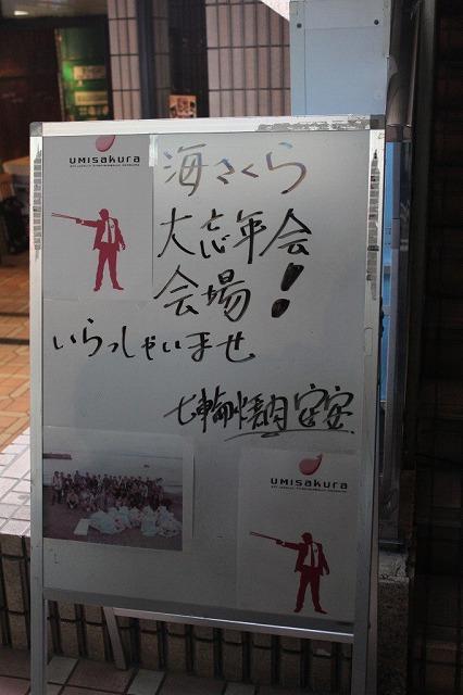 photoCAU2JYMX.jpg