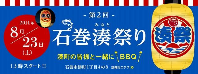 matsuri_banner.jpg