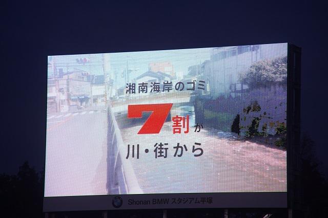 ACS_4377.jpg