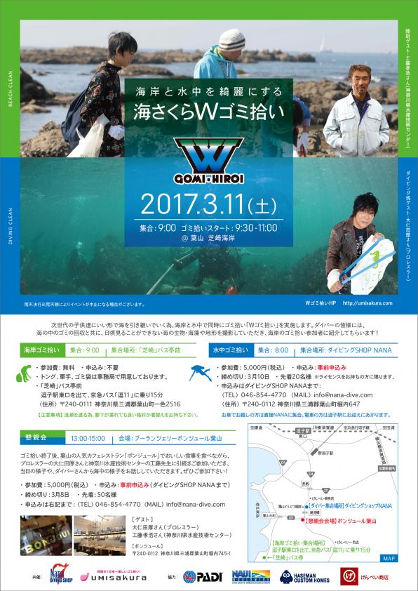 wgomi_b2-01.png