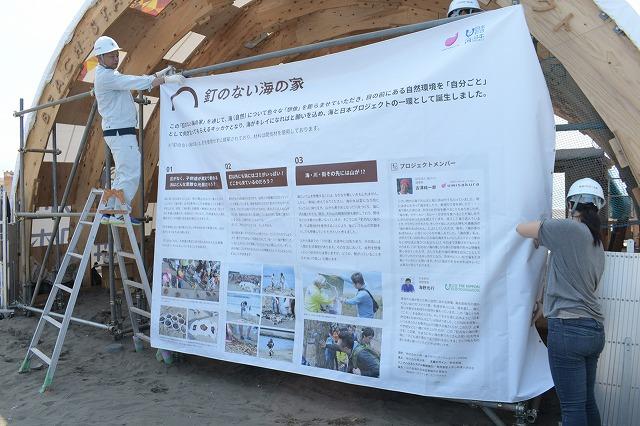 驥・DSC_4324.jpg