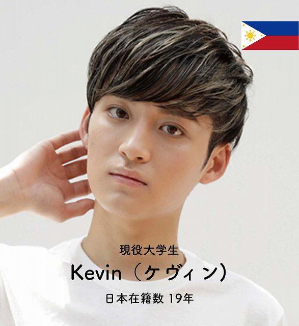 Kevin_Profile.jpg