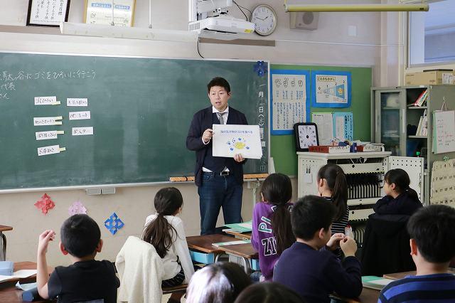 千駄谷小学校ゴミ拾い190117  (7).jpg