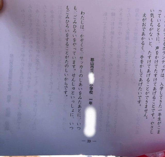 作品集.jpg