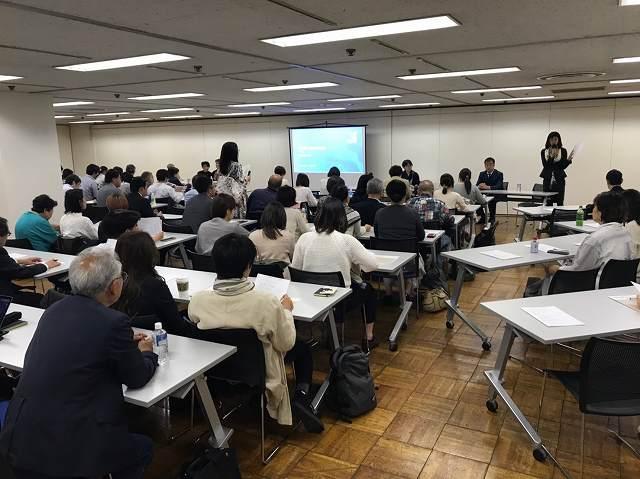 2019.5.8 日本オーガニック・コットン協会セミナー_190509_0002.jpg