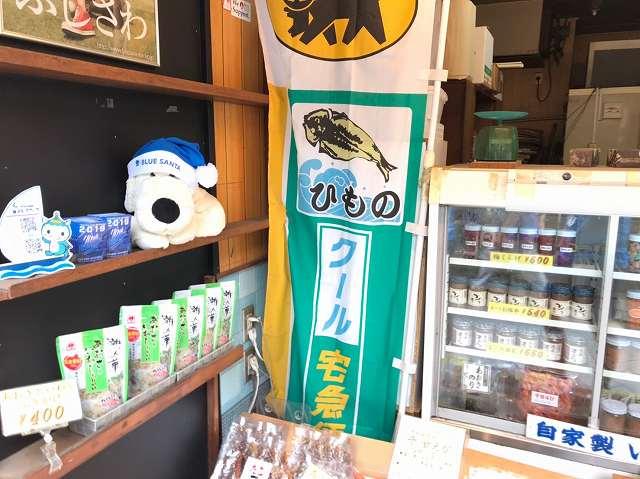 2019ブルーサンタ江の島_190717_0055.jpg