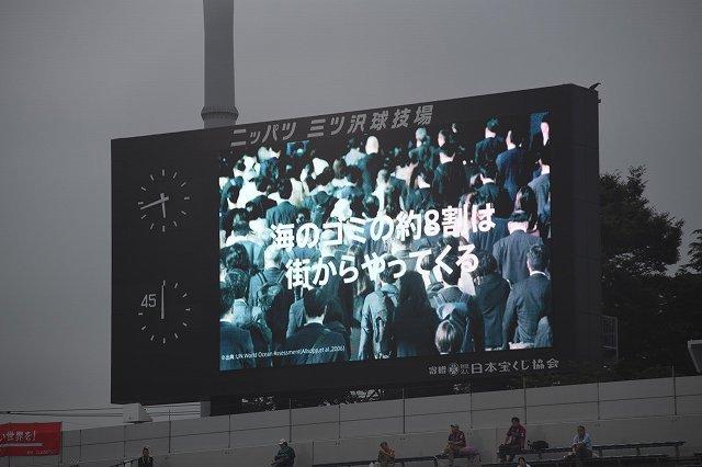 yokohama hyoushou 3807.jpg