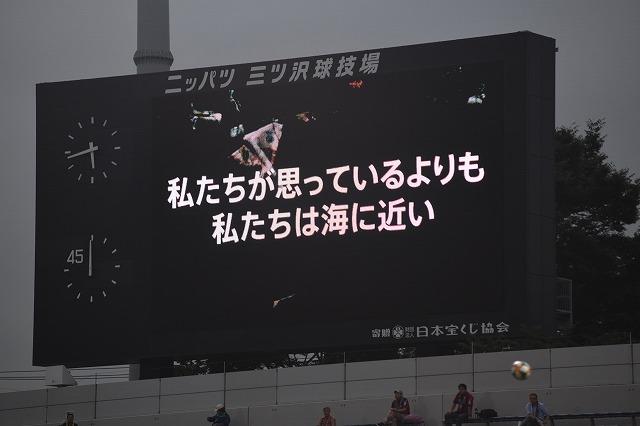 yokohama hyoushou 3830.jpg