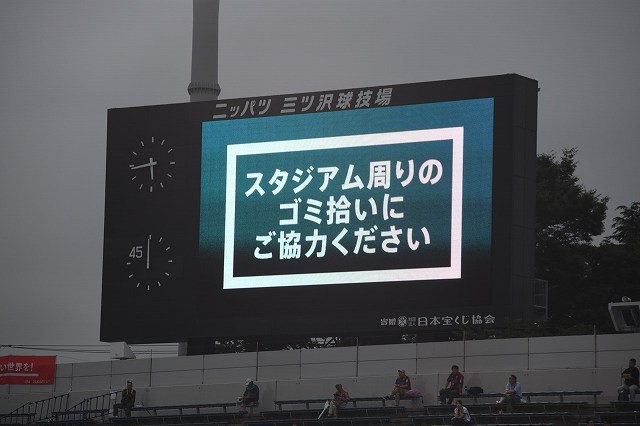 yokohama hyoushou 3841.jpg