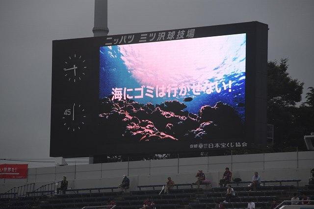 yokohama hyoushou 3847.jpg