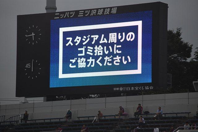 讓yokohama hyoushou 3844.jpg