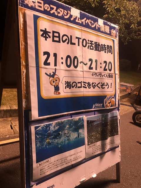 20190731Vファーレン長崎_190805_0011.jpg