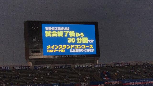 2019.08.03カターレ富山LTO_190805_0046.jpg
