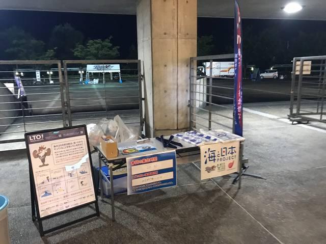2019.08.03カターレ富山LTO_190805_0056.jpg