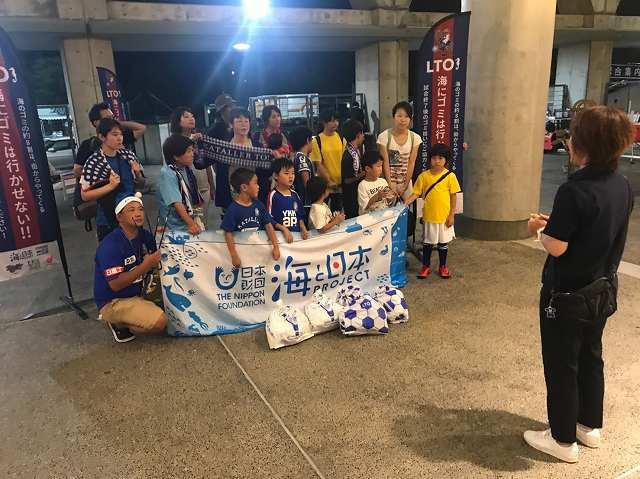 2019.08.03カターレ富山LTO_190805_0062.jpg