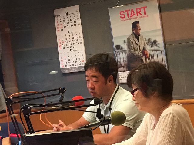 2019918 FM横浜_190918_0013.jpg