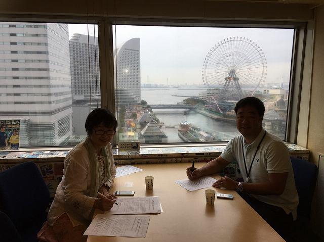 2019918 FM横浜_190918_0037.jpg