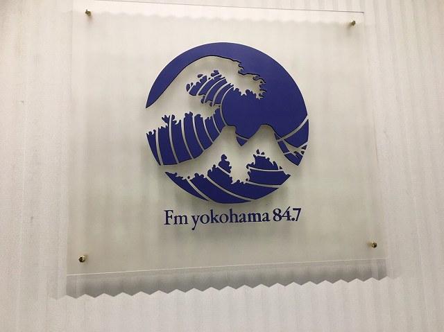 2019918 FM横浜_190918_0045.jpg