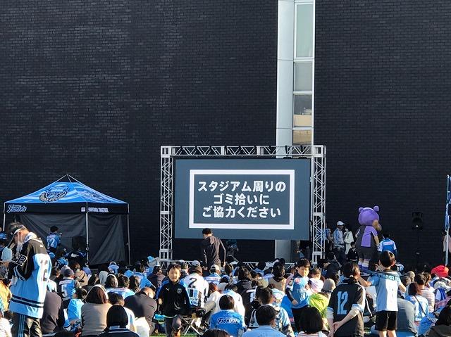 2019.11.9川崎フロンターレ学祭イベント_191111_0045.jpg