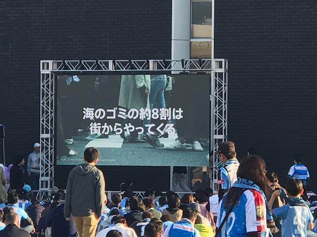 2019.11.9川崎フロンターレ学祭イベント_191111_0046.jpg