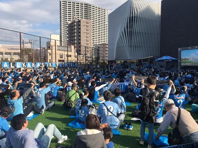 2019.11.9川崎フロンターレ学祭イベント_191111_0050.jpg