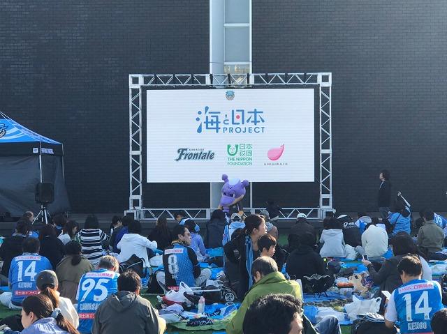 2019.11.9川崎フロンターレ学祭イベント_191111_0055.jpg