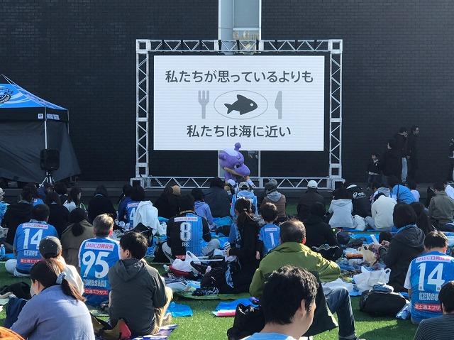 2019.11.9川崎フロンターレ学祭イベント_191111_0056.jpg