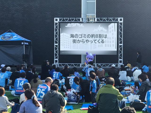 2019.11.9川崎フロンターレ学祭イベント_191111_0057.jpg