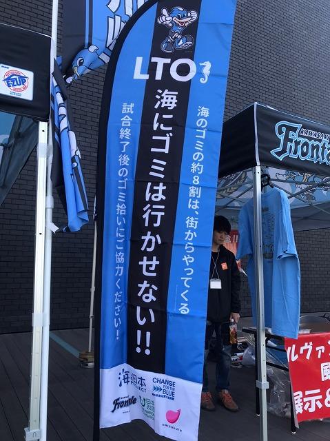 2019.11.9川崎フロンターレ学祭イベント_191111_0061.jpg