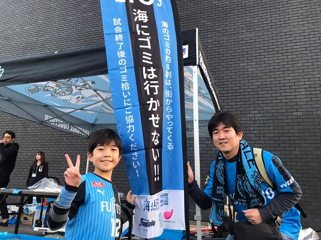 2019.11.9川崎フロンターレ学祭イベント_191111_0065.jpg