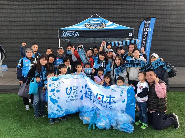 2019_0.11.9川崎フロンターレ学祭イベント_191111_0064.jpg