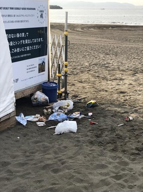 毎日ゴミ拾い81〜_200803_13.jpg