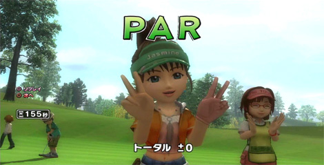 みんなのゴルフ 5