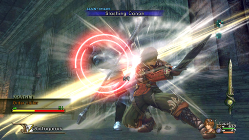 Infinite Undiscovery E3 2008: Trailer