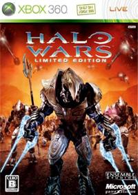 Halo Wars(ヘイロー ウォーズ)