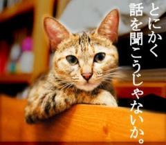 20070209_243109.JPG