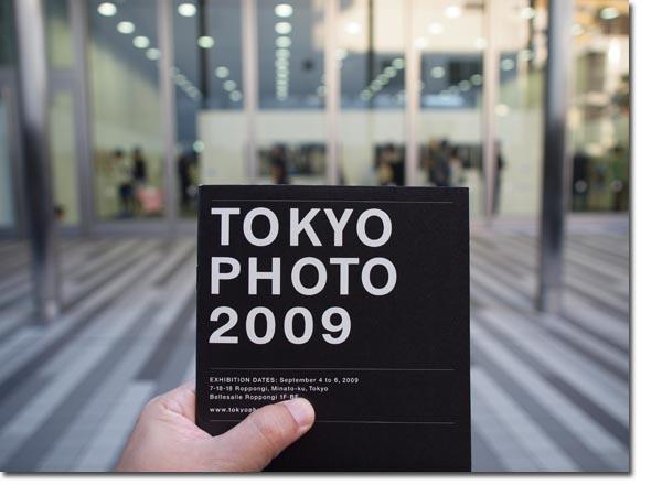 東京フォト2009