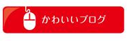 cuteblog3.jpg