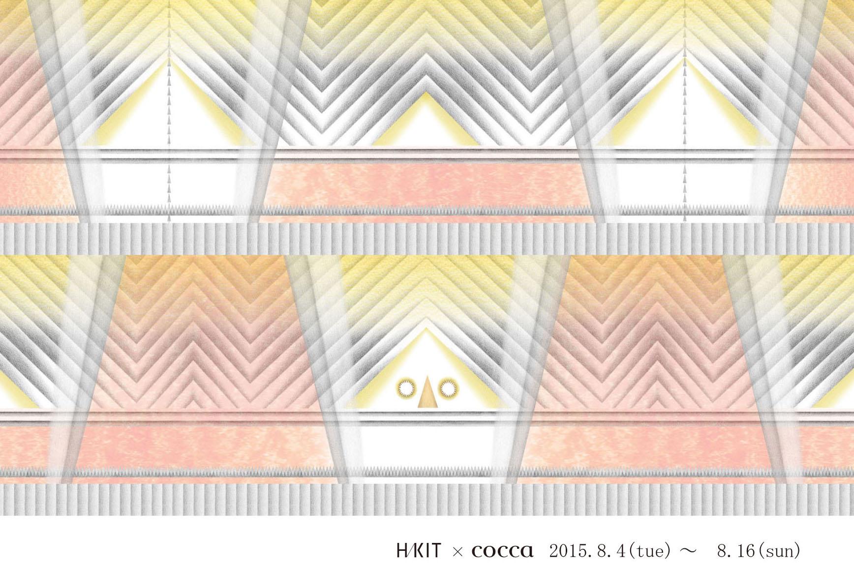 H-kit-dm-omote01.jpg