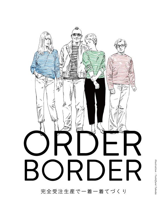 orderborder[1].jpg