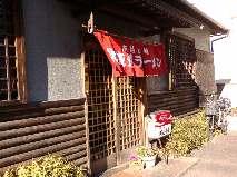 河内食堂(鴻巣)