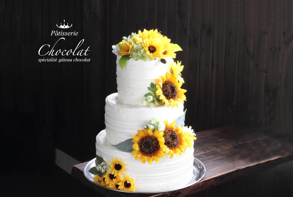 ひまわりウェディングケーキ