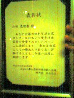 20050907_20777.jpg
