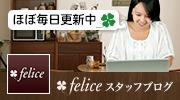 blog_bnr8.jpg