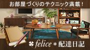 blog_bnr10.jpg