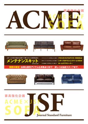 Acme_Jsf_POP_A4_a.jpg