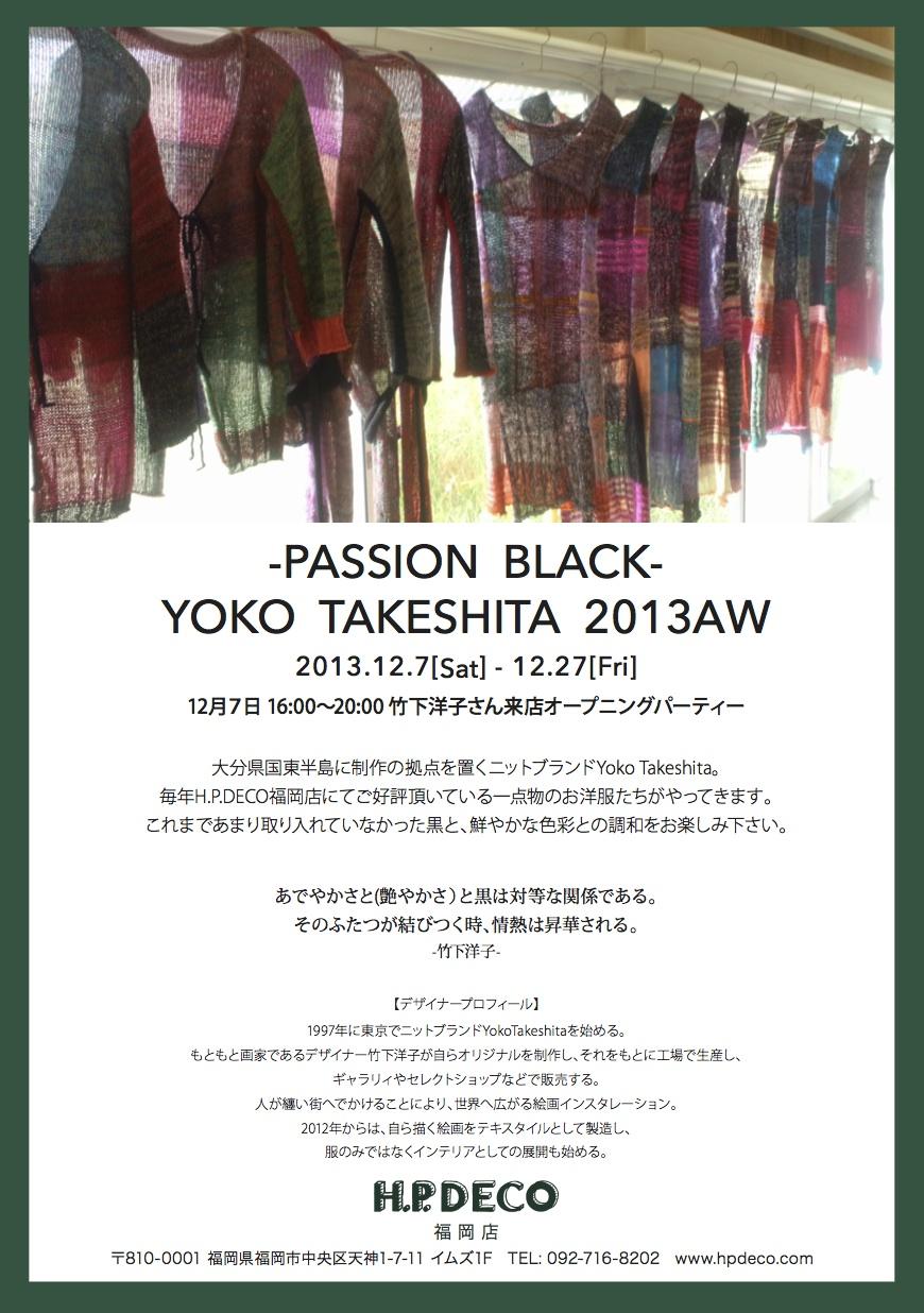 yokoニット_201312.jpg